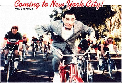 Fahrrad Film Festival